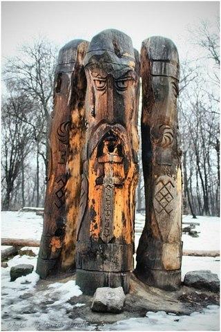 Святилище славян