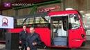 В Донецке выпущен первый собственный трамвай