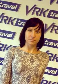 Анастасия Калентьева, 10 ноября , Ярославль, id125487493