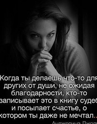 Зинаида Кнопкина, 8 июля , Харьков, id202397603