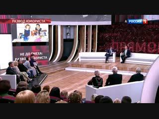 Андрей Малахов. Прямой эфир 31.10.2018 - Святослав Ещенко - развод