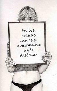 Екатерина Полещук, 4 октября 1989, Барнаул, id100817163