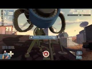 Team Fortress 2 Gameplay - Рекордный раунд инженером