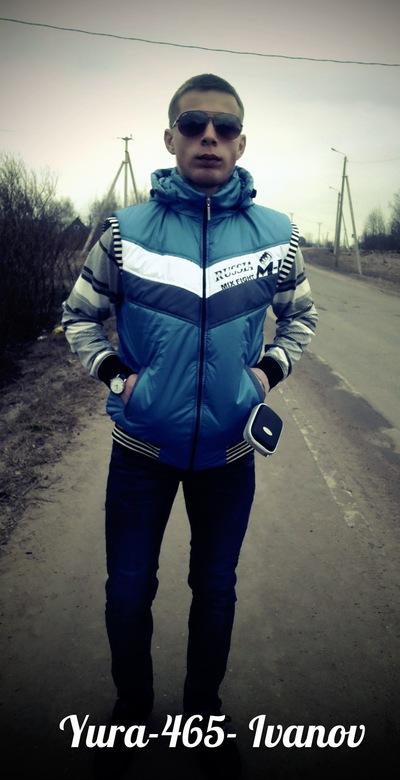 Yura Ivanov, 28 февраля , Окуловка, id144117758
