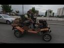 Русские в Косово Автостопом по непризнанной стране