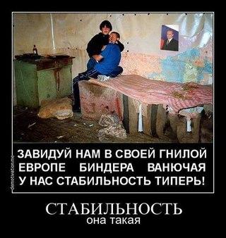 """Россия должна отказаться от поддержки фэйковых выборов на Донбассе. Этот вопрос обсудят лидеры """"Нормандской четверки"""", - Елисеев - Цензор.НЕТ 2113"""