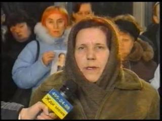 Жди меня. Украина (13.02.2006) выпуск 48