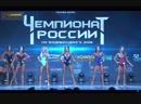 Чемпионат России по бодибилдингу - 2018 _ШИРОКОВА и МИХАЙЛЕНКО 1