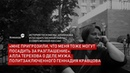 Алла Терехова о деле мужа политзаключенного Геннадия Кравцова