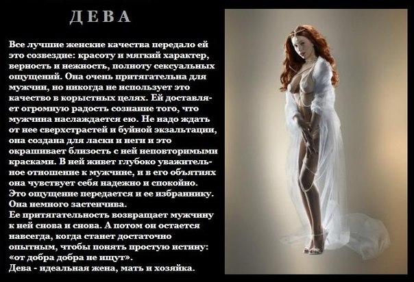 seksualnaya-harakteristika-muzhchina-telets