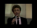 Танец на барабане - Николай Гнатюк Песня 80 1980 год