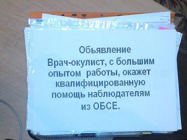 Наращивание военного присутствия РФ в Крыму является реальной угрозой для Черноморского региона, - Елисеев - Цензор.НЕТ 143