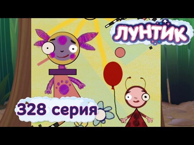 Лунтик и его друзья 328 серия Картина