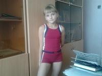 Наташа Сиротюк, 6 мая 1998, Челябинск, id186091381