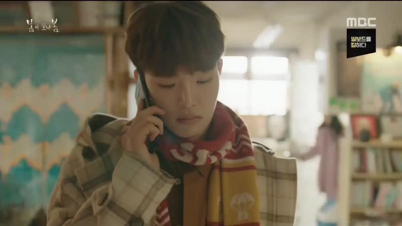 MBC 수목미니시리즈 [봄이 오나 봄] 13-14회 (목) 2019-02-14