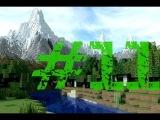 Minecraft. Прохождение. Карта - The Fogotten Land #11 (Скелет в клетке)
