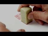 Making a Chinese Name Seal for Antonio Guerreiro, a Martial Art Teacher in Brazil(12)