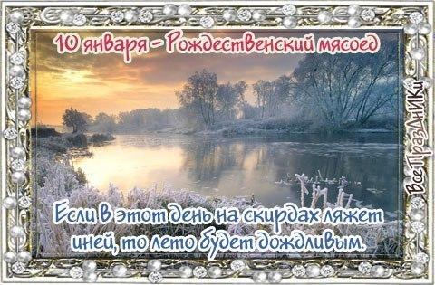 https://pp.userapi.com/c7003/v7003263/425df/ckFMFwnUcuU.jpg