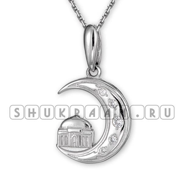 Мусульманские украшения из серебра http://vk.com/shukraan.