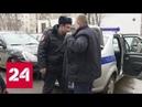 Газовые аферисты москвичам навязывают датчики угрожая отключить плиту Россия 24