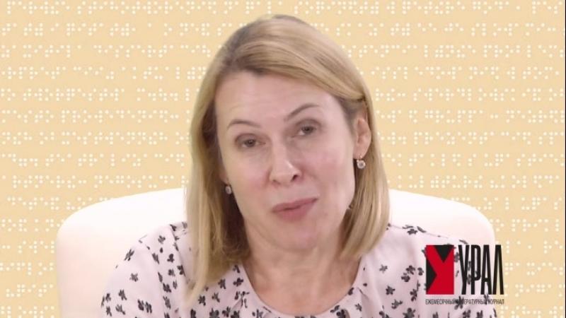 Елена Чечунова о своем участии в акции Детская незрячим детям