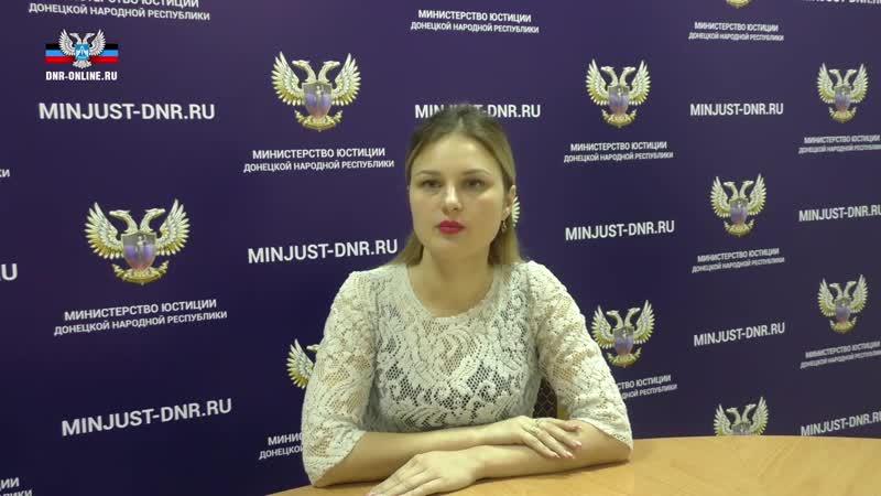 В 2018 году за проведение легализации документов заплачено более полумиллиона рублей пошлины.