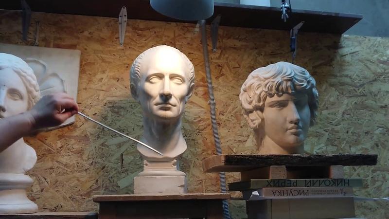 Пропорции гипсовой головы Цезаря.
