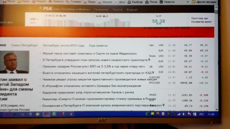 [Gato Plateado] Обзор монитора AOC Professional I2790VQBT 27