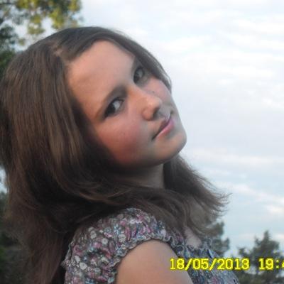 Любовь Клименко, 9 августа 1998, Новосибирск, id141207236