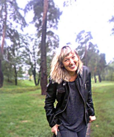 Ольга Головко, 19 июня 1995, Киев, id142951411