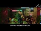 [MV] Jackson Wang - Made it [русс. саб]