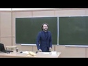 ООП на С 14, лекция 4