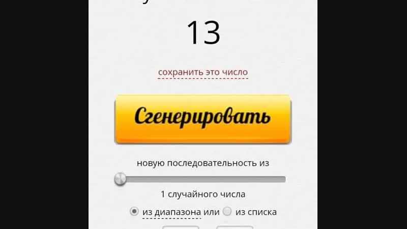 VID_29371228_174102_408.mp4