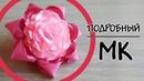 Украшаем резинку нарядным цветком. Подробный мастер-класс канзаши