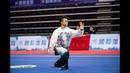 Men's Taijiquan 男子太极拳 第2名 陕西队 杨顺洪 9.69分 shan xi yang shun hong