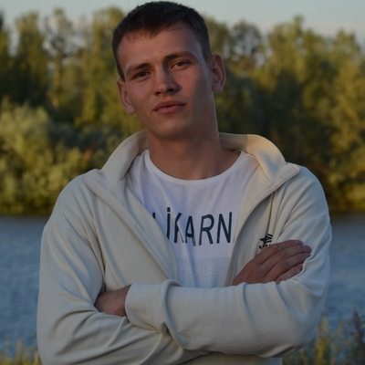 Макс Журавлёв