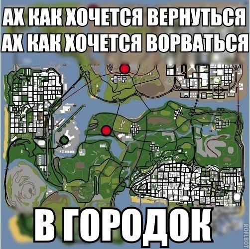 мультиплеер криминальная россия гта