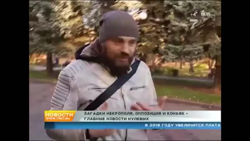Красноярская оппозиция начала 00-х в рубрике Вспоминаем вместе