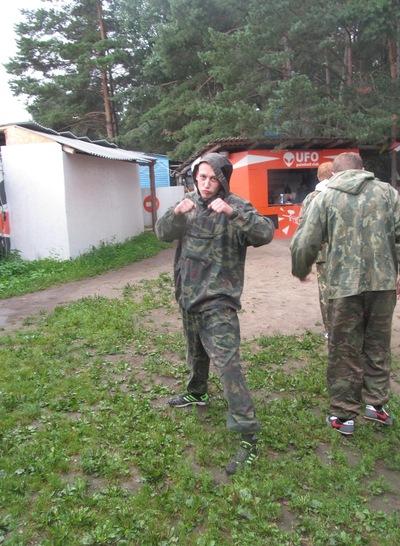 Игорь Одынец, 20 мая , Минск, id24229172