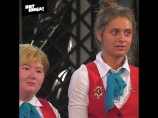 Пацанки 3 сезон 8 Выпуск — Промо