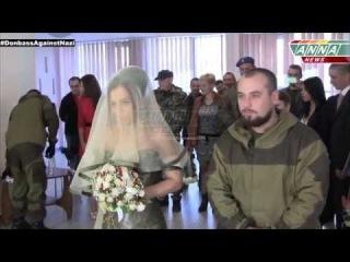 ДНР. Донецк. Свадьба ополченца Хукера. 12.10.2014