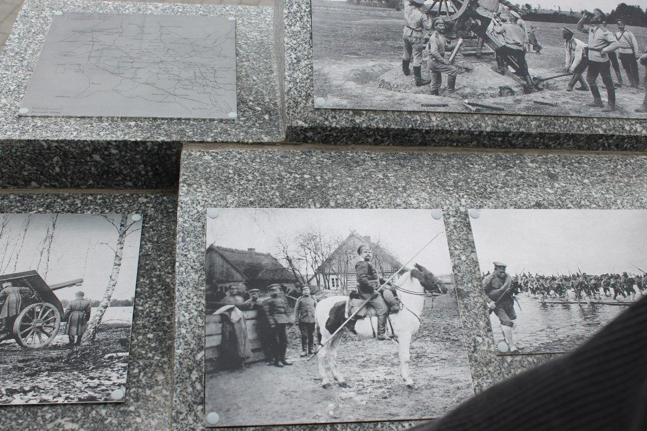 Волонтеры «Технополиса GS» благоустроили шестое воинское захоронение солдат Первой мировой войны