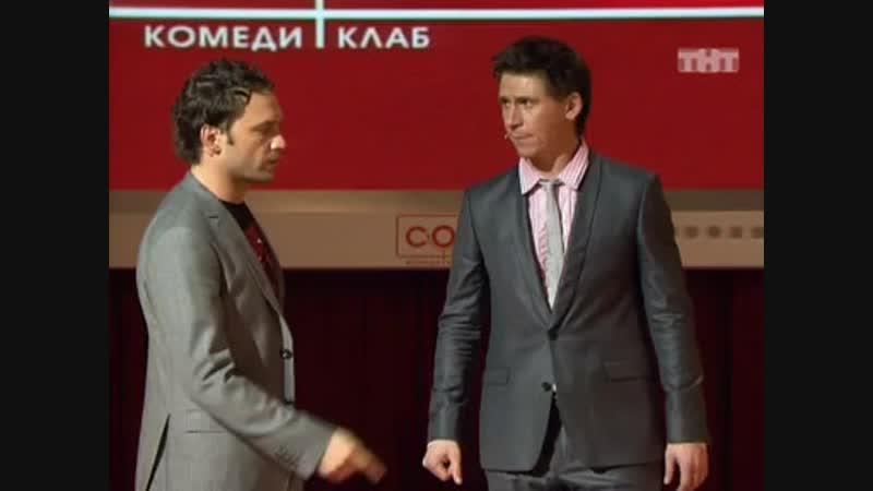 [384x288] Тимур Батрутдинов и Виктор Васильев - Лещенко и гаишник фрагмент из Камеди Клаб смотреть онлайн видео, бесплатно!