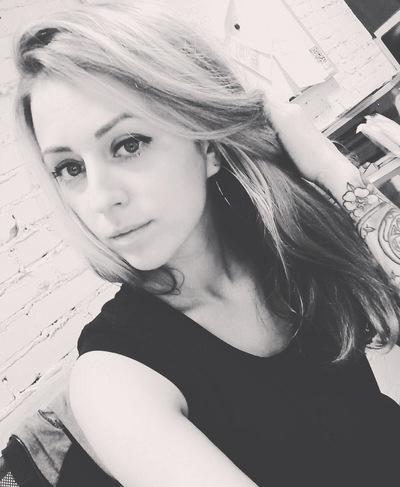 Катя Хриптулова