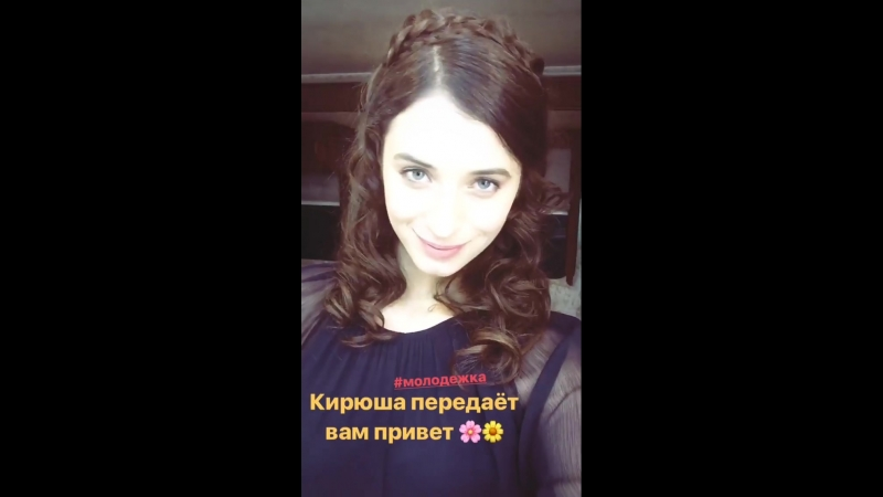Молодёжка 6 vk.com/molodozhka_pary_official_group