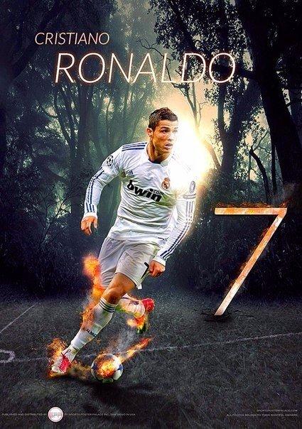 Роналду 7 (2016)