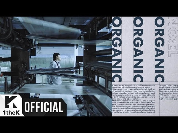 [MV] HANHAE(한해) _ Organic Life(유기농) (Feat. Reddy, NOEL)