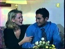 Пока все дома ОРТ,1998 Марк Дакаскос и Джули Кондра