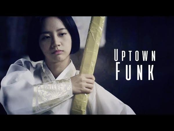 응답하라 1988 | REPLY 1988 - Uptown Funk [HUMOR]
