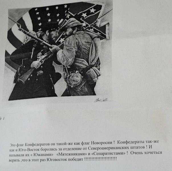 Украинская тема - Страница 17 7cLQk-aANr0